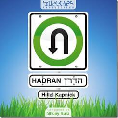 Hardan Cover Final_thumb[2]
