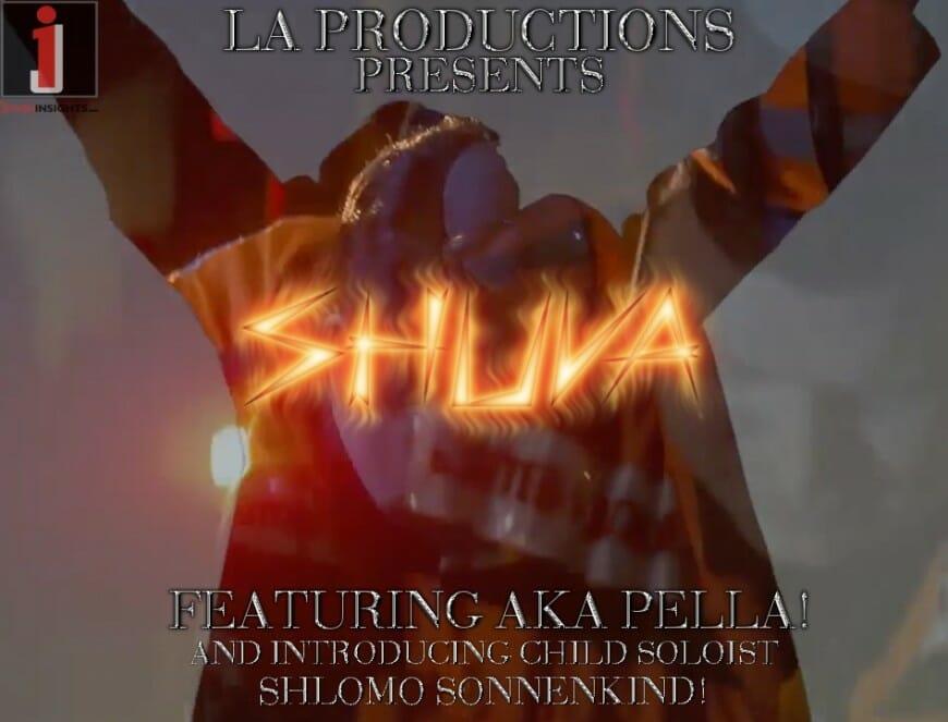 A.K.A.-Pella-Shlomo-Sonnenkind-Shuva-870x663_c
