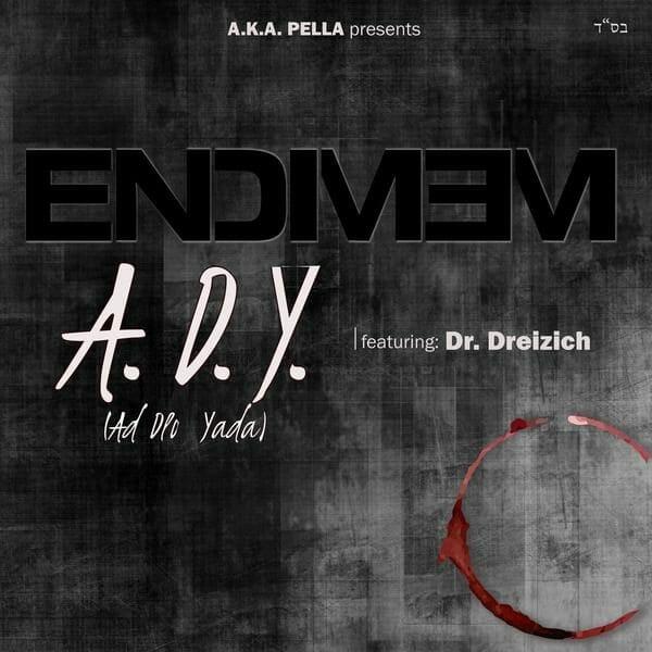 Endimem_single_cd_cover_grande