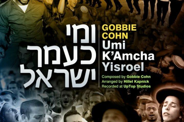 Gobbie-Cohn-Umi-KeAmcha-870x870_c