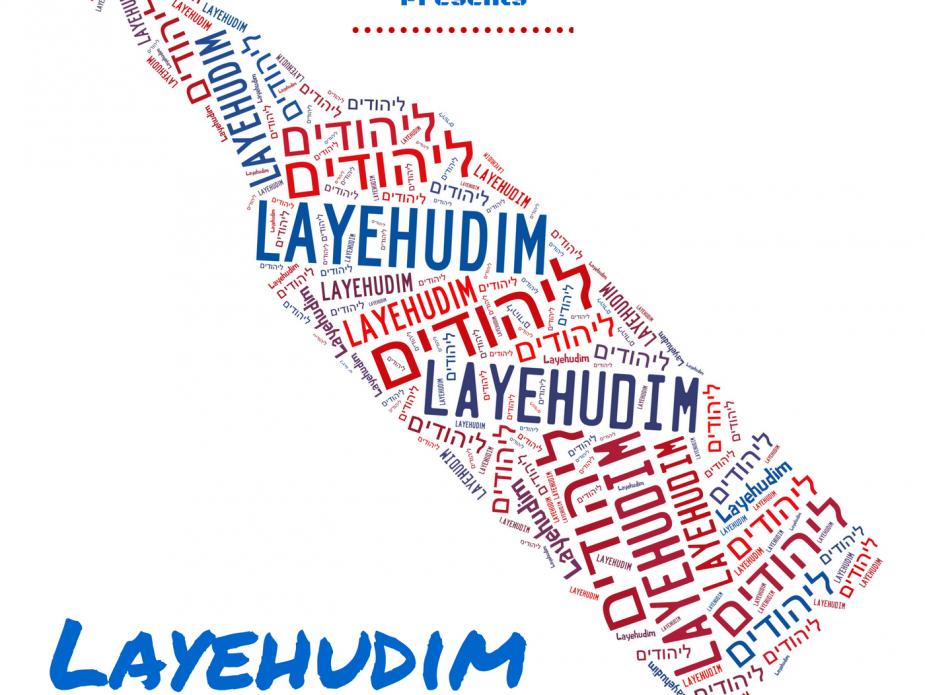 Layehudim Cover
