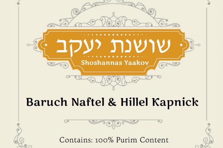 Shoshannas Yaakov Cover