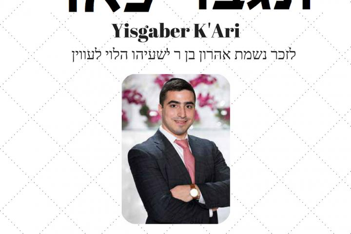 Yizgaber Kari Cover