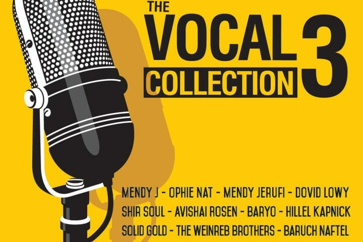 vocal-collection-3