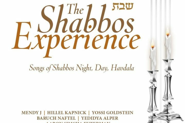the-shabbos-experience