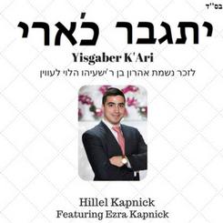 Yisgaber K'Ari
